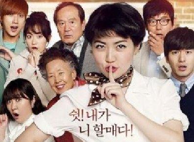 2014韓國收視率最高的電影(上半年)