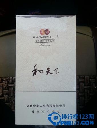 中國最貴的煙排行榜 中國最貴的煙多少錢