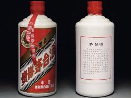 2021年全球十大最貴烈酒品牌排名 中國名酒品牌占半壁江山