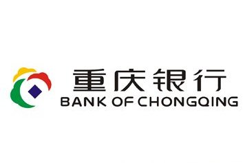 重慶銀行銀行家排名:全球第349位