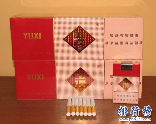 玉溪香菸價格排行榜