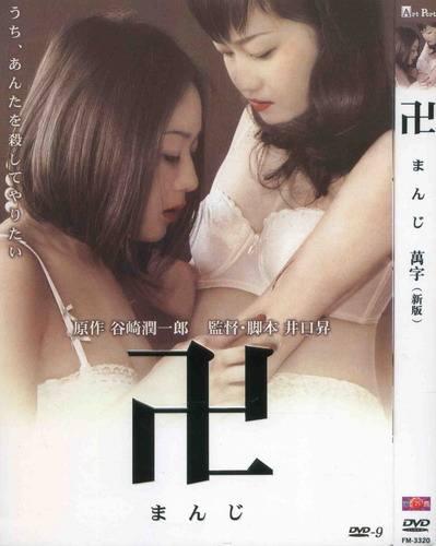 日本大尺度電影排行榜