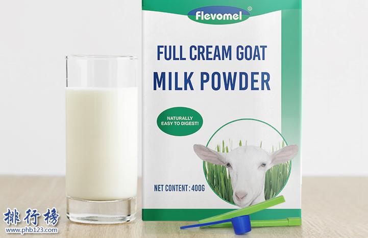 什麼羊奶粉品牌好?成人進口羊奶粉排行榜