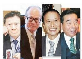 香港四大家族是哪四大家族?真正的豪門(圖解四大家族人物關係)