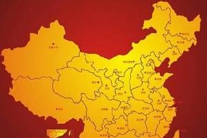 泰晤士中國大學排名2019:清華第一亞洲首位