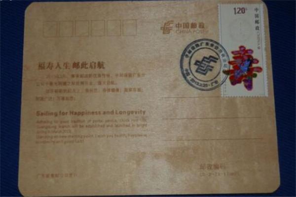 盤點2020台灣旅遊購物必買清單 這十樣東西到台灣必買