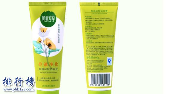 痘痘皮膚洗面乳排行榜10強 適合痘痘皮膚用的洗面乳推薦
