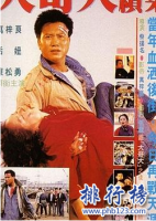 台灣經典黑幫電影有哪些?台灣黑幫電影排行榜前十名