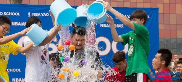 姚明最新訊息:五棵松體育館接受冰桶挑戰