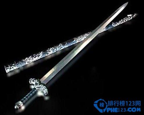 七星龍淵劍