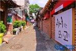 韓國首爾十大著名商街