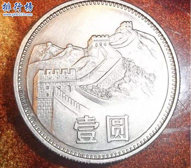 分硬幣收藏值多少錢?2019硬幣收藏價格表