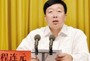 2019年雲南黨政領導名單,雲南省黨政領導人物庫(市長/書記)