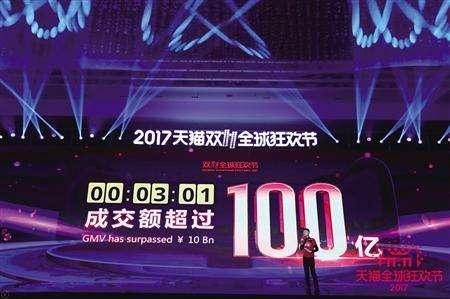 2021年11月11日綜藝節目收視率排行榜:天貓雙11狂歡夜收視第三