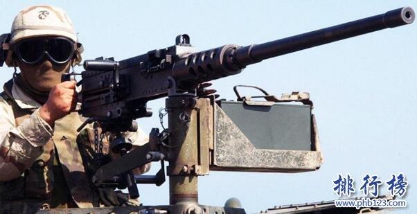 世界十大機槍排名,步兵終結者(活人瞬間變肉醬)