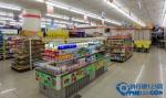 【連鎖超市排名】2021中國十大連鎖超市品牌排行榜