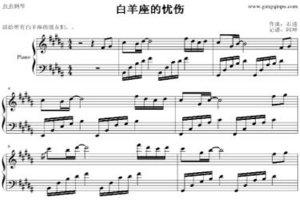 100首珍藏的經典純音樂 必收藏系列,錯過可惜