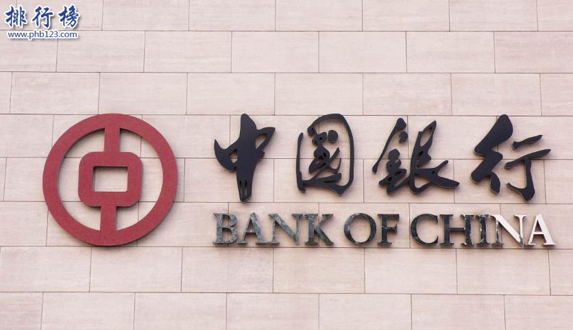 導語:中國有四大銀行大家最熟悉不過了,他們是由國家管理的央企,經歷了很長時間的發展目前已經走向世界500強企業的發展道路,實力是非常雄厚的。下面TOP10排行榜網小編盤點了四大國有銀行待遇排名情況。  四大國有銀行待遇排名:中國工商銀行、中國建設銀行、中國銀行、中國農業銀行  四、中國農業銀行  農業銀行是1951年成立的一家中央管理的央企,2010年上市目前已經發展成為名列前茅的全球國際銀行,在世界500強裡面排36名在全球銀行1000強裡面排名第六位。  員工薪資待遇:  農行工作比較穩定的,升職完全靠能力選拔,滿5年的老員工可以通過相關考核以及演講筆試等這些通關之後就可以升職。每個崗位的工資待遇也是不一樣的,但是工作還是比較輕鬆的,銀行櫃檯員工平均工資在4500左右,客戶經理平均工資6050綜合櫃員平均工資4600左右,普通職員4700元,銀行大堂經理4300加獎金在8千左右。做軟體的工資在6500左右,待遇是從基本工資加上績效獎以及年終獎還有過節費等各種費用,每個城市的具體數字都不同。  三、中國銀行  中國銀行總部在北京是一家中央管理的銀行,業務範圍廣泛員工非常多,有投資、保險、航空租賃等一家大型的國際金融服務銀行。  員工福利待遇:  中行的待遇和福利分為幾大塊,薪水還有績效以及年終獎等另外公司還給買保險和住房公積金這些,中行的櫃員平均工資在4300多元,客戶經理在6700元左右,綜合櫃員在4300元左右,普通職員工資在5000以上,大堂經理是底薪5100加獎金收入近9千元左右。每個地區的中行待遇都是不一樣的,都是根據銀行的盈利來發放獎金的,如果銀行盈利比較高獎金也會越多以及出現漲工資這樣的情況。在四大國有銀行待遇排名裡面中行的待遇是還不錯的。  二、中國建設銀行  中國建設銀行成立於1954年,擁有很多的客戶群體和大型企業都有合作行銷範圍廣泛,分行和營業網點也是非常的多,被評為最有競爭力的商業銀行。  員工福利待遇:  建行這幾年的發展很快,公司有買房和租房補助還有五險一金等,工作比較輕鬆比較適合女孩子,滿五年的員工可以保送出國讀書。員工的工資都還不錯,獎金很多每個地區的水平都不一樣據說普通職員的待遇在4000元左右,省行機關單位年薪不低於10萬塊錢,普通職員工資普遍在5100左右,每一年都會漲,大概收入可達1萬元左右,綜合櫃員的工資在5000元前台的櫃員工資在4500左右,客戶經理的工資在7300左右加上獎金可達1萬元。  一、中國工商銀行  工行成立於1984年是世界500強企業,有強大的客戶群體。主要經營的業務有信用卡、電子銀行、貸款等多項金融服務,成為四大國有銀行實力最強的一個在中國500強企業裡面排名第七位。  員工福利待遇:工行都是高學歷員工但是大部分都是從底層做起的,工資每年都在漲,還有獎金年終獎等各項福利,每個城市地區的工資有點差異,普通職員平均月收入6900左右,櫃員的工資在5100左右,軟體開發工程師的工資在10000左右,客戶經理的工資在7300底薪加獎金2400多大概1萬多元。工行的員工能學到的東西比較多,壓力也不大,發展前景比較好,在四大國有銀行待遇排名裡面排第一,各項獎金齊全還有住房公積金。  結語:以上就是TOP10排行榜網小編為大家盤點的四大國有銀行待遇排名,其中中國工商銀行排名第一,銀行業務量大獎金多發展前景都是很不錯的。