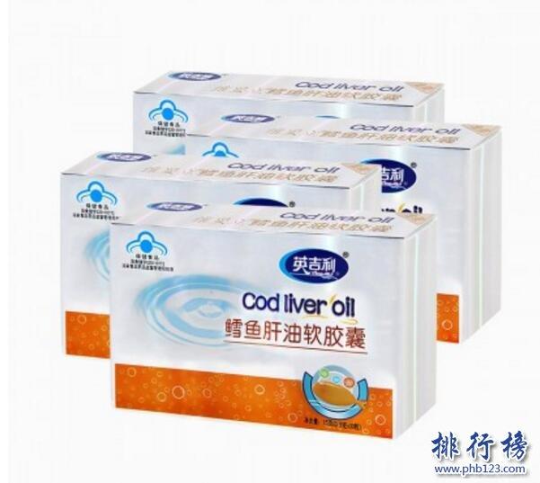 哪些嬰兒魚肝油品質好?嬰兒魚肝油排行榜10強推薦