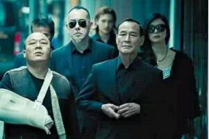 香港黑幫四大家族,統治地上地下所有產業(港星只是他們的玩物)