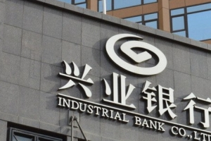 興業銀行全球排名:第36位