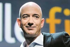 福布斯全球首富排行榜,曾上榜全球首富的富豪有哪些