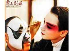 《霸王別姬》將在韓國重映,上映時間臨近忌日(引影迷大哭)