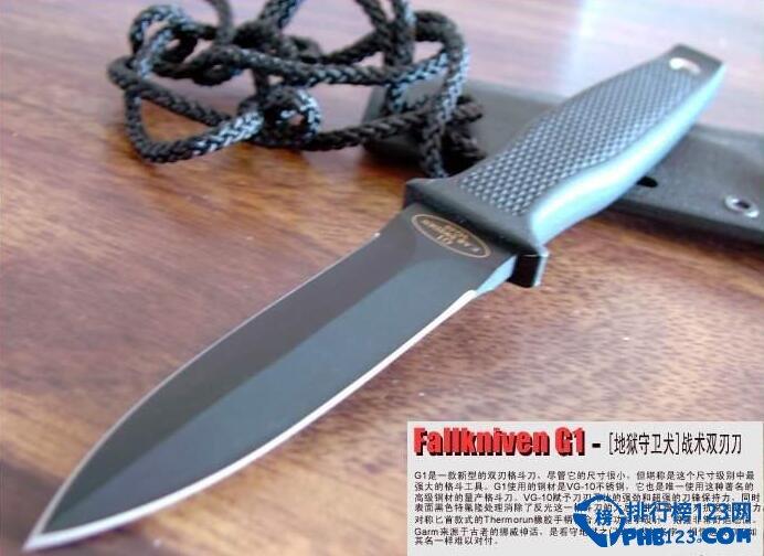 "fallkniven g1 - ""地獄守衛犬""戰術雙刃刀"