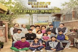 最好看的十大韓劇排行榜 《信號》上榜,第一絕對是百看不厭