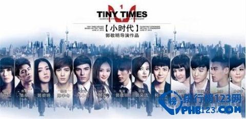 資深影迷吐槽中國50大爛片排行榜 50部國產爛片