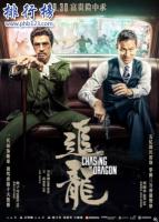 經典的香港黑幫電影有哪些?香港9大黑幫電影排行榜