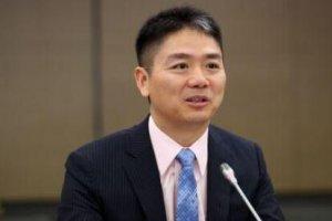 劉強東身價多少億2019 劉強東身價在中國排名16