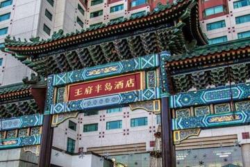 北京十大奢華酒店大盤點,第一名竟然是它!