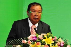 寮國歷屆國家主席名單,寮國最高領導人名單