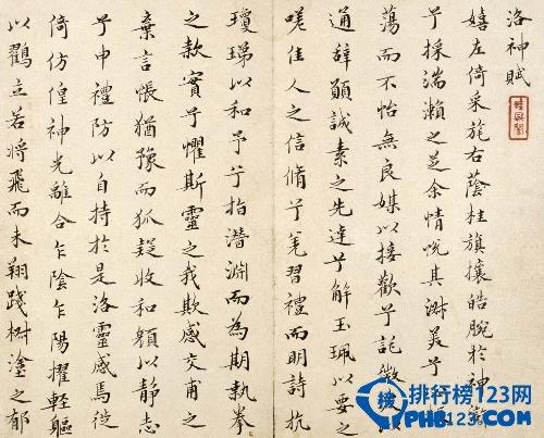 盤點中國歷史十大古物未解之謎 現代人無法理解
