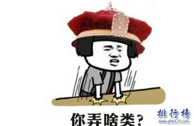 什麼方言最搞笑?盤點中國十大最搞笑的方言