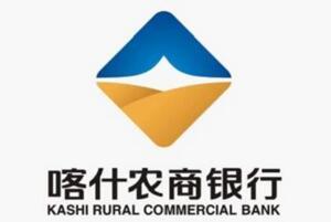 2019年10月新疆新三板企業市值排行榜:喀什銀行34.58億居首