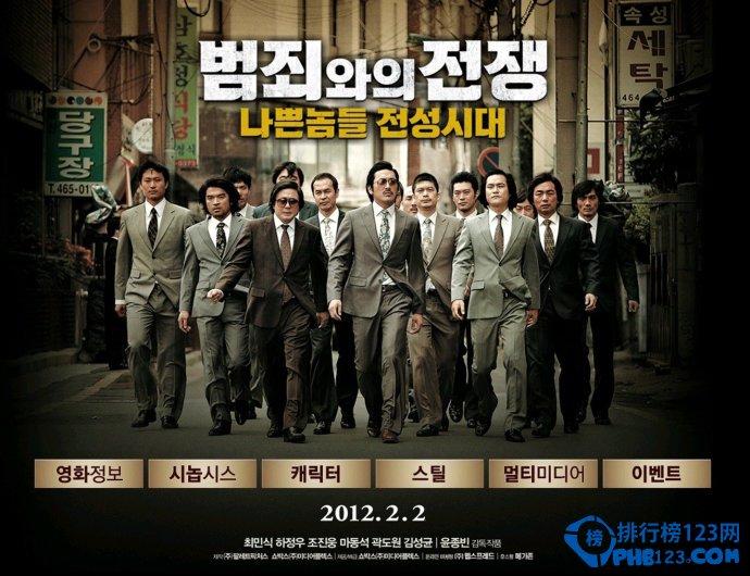 韓國黑幫電影排行榜前十名