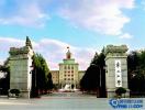 盤點中國十大最讓人心疼的大學