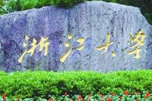 最新39所985大學名單排名榜,清華第一