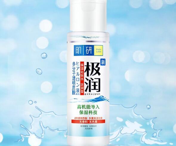 適合國中生用的護膚品10強,物美價廉成分安心!
