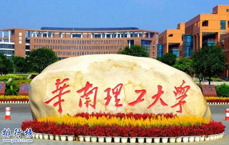 廣州本科的大學有哪些?廣州一本大學排名及分數線