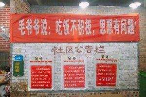 南昌十大特色餐廳 口碑最好的十家南昌特色餐廳推薦