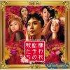 經典日本電影排行榜 日本電影排行榜前十名