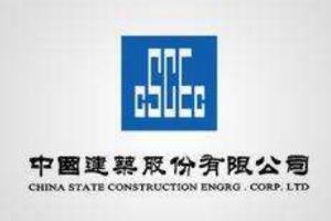 北京十大建築公司排行榜:中國電建上榜,中國鐵建獲獎最多