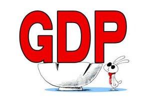 2021上半年各省GDP排行 全國GDP增速6.3%(實時更新)