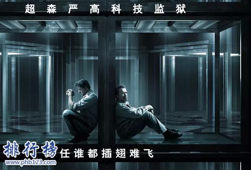 10部必看越獄電影