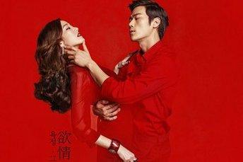 韓國色情電影排行榜 韓國唯美色情片TOP6