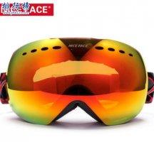 滑雪鏡什麼牌子的好?滑雪鏡十大品牌排行榜