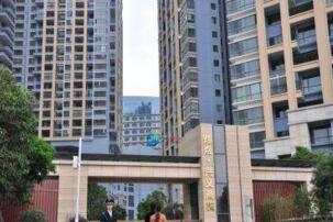 2019貴州黔西南房地產公司排名,黔西南房地產開發商排名